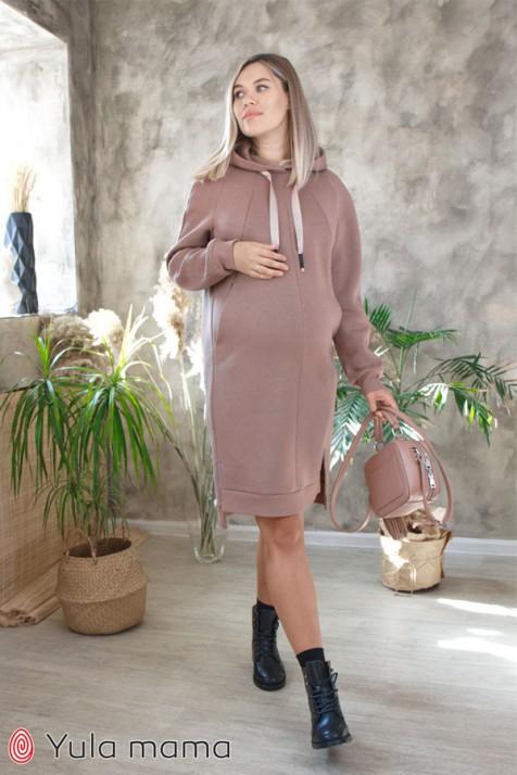 Платье-худи для беременных и кормящих Юла Mama Dacota DR-40.212