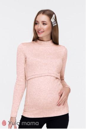 Гольф для беременных и кормящих Юла Mama Marian Warm NR-40.042