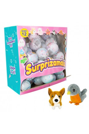 Мягкая игрушка-сюрприз в шаре SURPRIZAMALS S12 (12 видов в ассорт.)