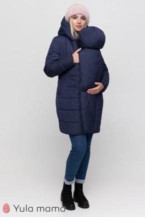 Слингокуртка для беременных Юла Mama Abigail Sling OW-40.051