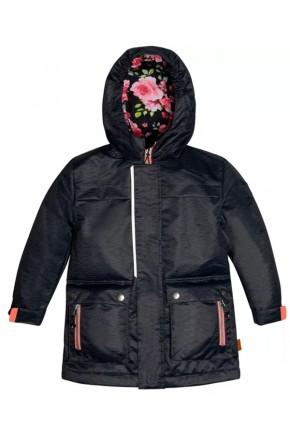 Демисезонная куртка для девочек Deux par Deux W46-006