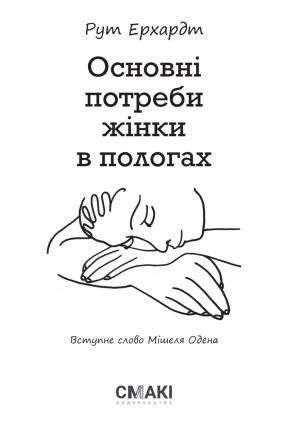 Книга Ребоzо. Секреты и техники. Мирьям де Кайзер, Тея ван Тёйл