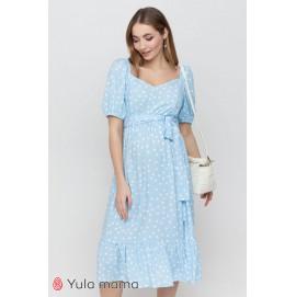 Платье для беременных и кормящих Юла Mama Federica DR-21.132