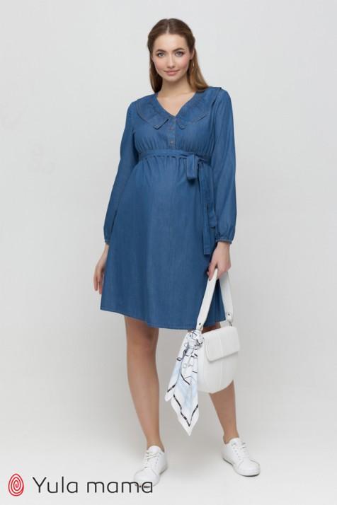 Платье для беременных и кормящих Юла Mama Fendi DR-30.071