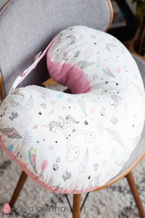 Подушка для кормления Юла Mama единороги на белом NUR-1.2.5