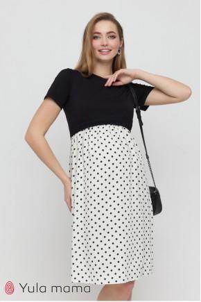 Платье для беременных и кормящих Юла Mama Gwinnett DR-21.151