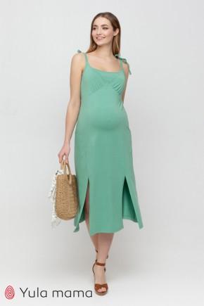 Сарафан для беременных и кормящих Юла Mama Dolores SF-21.073