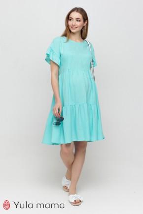 Платье для беременных и кормящих Юла Mama Annabelle DR-21.103