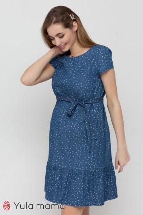 Платье для беременных и кормящих Юла Mama Shelby DR-21.021