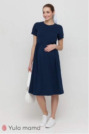 Платье для беременных и кормящих Юла Mama Sophie DR-21.113