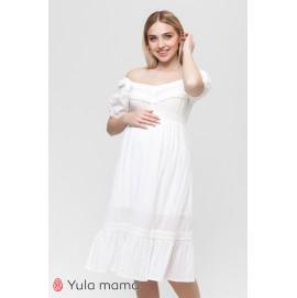 Платье для беременных и кормящих Юла Mama Blanche DR-21.091