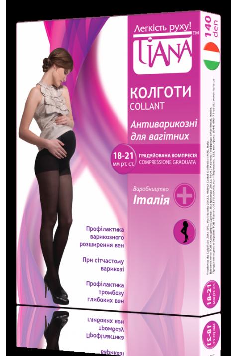 Компрессионные колготки для беременных 18-21 мм.рт.ст. 140 DEN Tiana