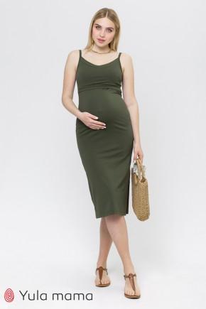 Сарафан для беременных и кормящих Юла Mama NITA SF-21.031