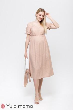 Платье для беременных и кормящих Юла Mama AUDREY DR-21.073