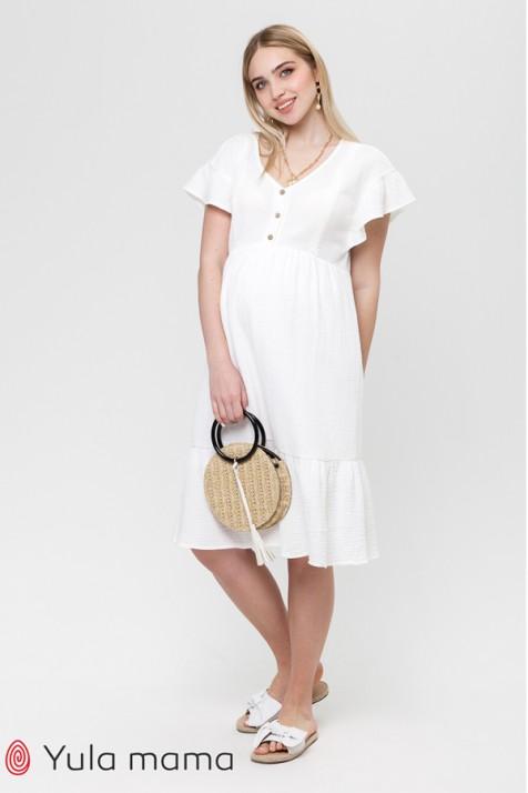 Платье для беременных и кормящих Юла Mama FELICITY DR-21.143