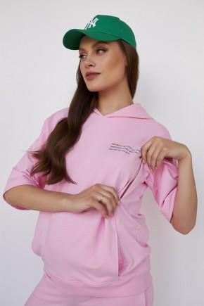 Худи для беременных и кормящих Dianora 2149 розовый