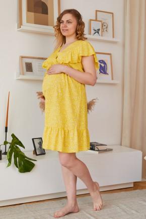 Літнє плаття для вагітних і годуючих Lullababe Barcelona червоне з білим
