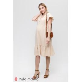 Платье для беременных и кормящих Юла Mama FELICITY DR-21.142