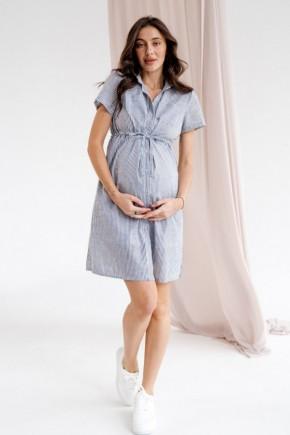 Платье для беременных To be 1233 серое