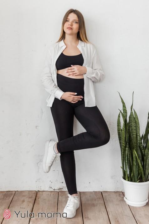 Лосины для беременных Юла Мама Hilla new арт. 12.36.021