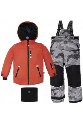 Зимний комплект для мальчика Deux par Deux R809-847