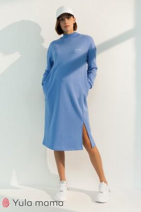 Платье для беременных и кормящих Юла Mama MAISIE DR-31.102