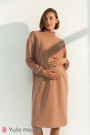 Платье для беременных и кормящих Юла Mama MAISIE DR-31.101