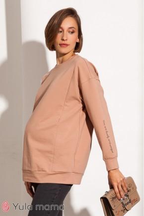 Свитшот для беременных и кормящих Юла Mama SANDRINE SW-41.122