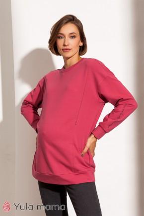 Свитшот для беременных и кормящих Юла Mama SANDRINE SW-41.121