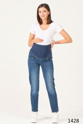 Джинси для вагітних Busa 8000 синій