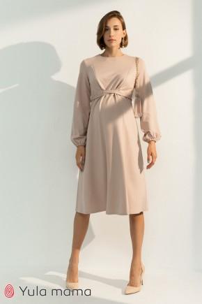 Сукня для вагітних і годуючих Юла Mama SABRINA DR-31.051