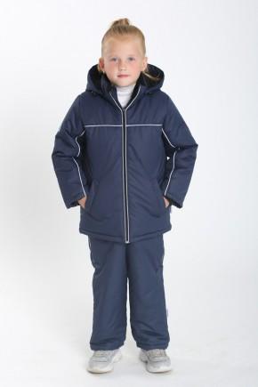 Детский зимний комплект Flavien темно-синий
