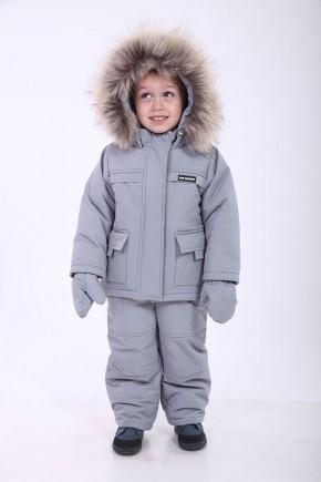 Детский зимний комплект Kid's Fantasy  Альпинист, серый