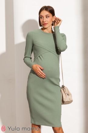 Платье для беременных и кормящих Юла Mama Lily DR-30.012
