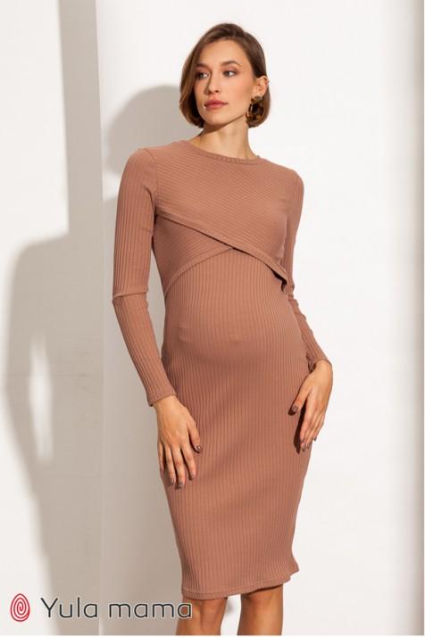 Платье для беременных и кормящих Юла Mama Lily NEW DR-31.011