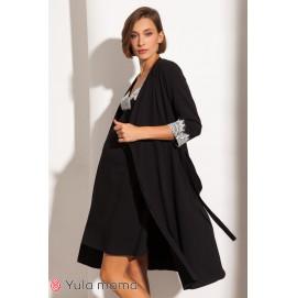 Комплект (ночнушка и халат) для беременных и кормящих Юла Мама Maya NW-3.1.6