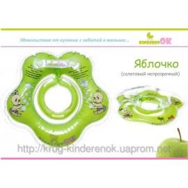 Круг для купания Яблочко