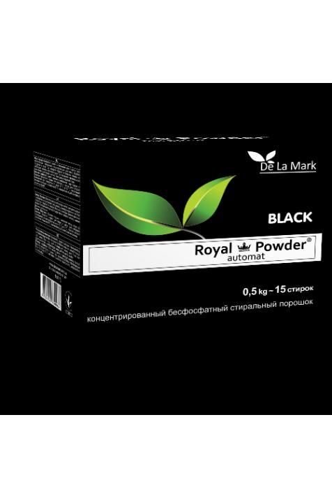 Концентрированный бесфосфатный стиральный порошок  «Royal Powder Black» (0,5кг)
