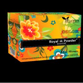 Концентрированный бесфосфатный стиральный порошок  «Royal Powder Colour» (0,5кг)